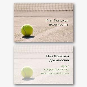Шаблон визитки теннисного клуба