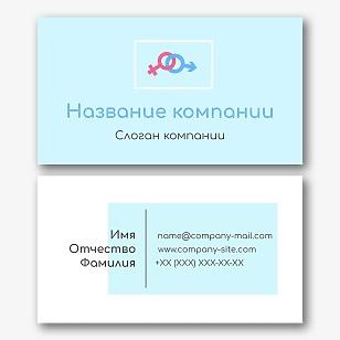 Шаблон визитки репродуктолога