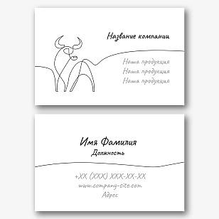 Шаблон визитки мясного павильона