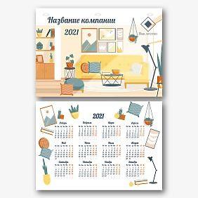 Шаблон календаря студии дизайна интерьера