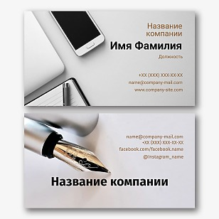 Шаблон визитки журналиста