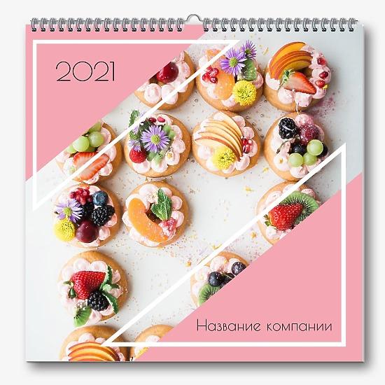 Шаблон календаря кондитерской