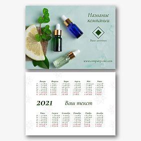 Шаблон календаря производителя косметики