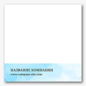 Шаблон абстрактной рекламной наклейки
