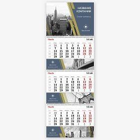 Шаблон квартального календаря агентства недвижимости