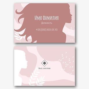 Шаблон визитки косметического салона