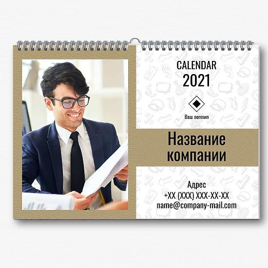 Шаблон настенного бизнес календаря