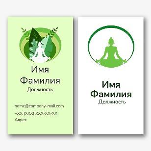 Шаблон визитки учителя йоги