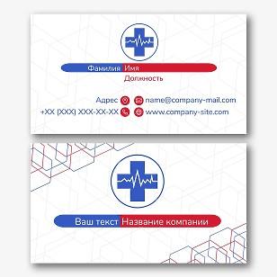 Шаблон визитки скорой помощи
