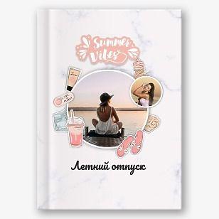 Шаблон фотокниги летнего отпуска