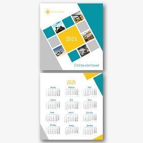 Шаблон календаря стоительной компании