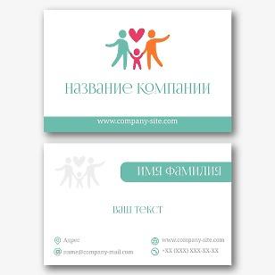 Шаблон визитки семейного врача